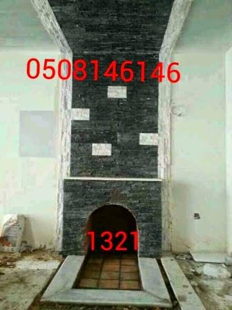 ديكورات مدافئ حجر %D9%86%D8%B3%D8%AE%2B%D9%85%D9%86%2B1321