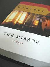 """The Mirage"" by Naguib Mahfouz"