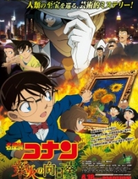 Detective Conan: The Sunflowers of Inferno