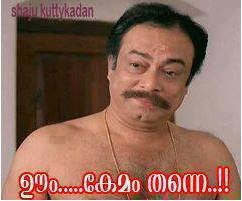 Funny malayalam movie scene