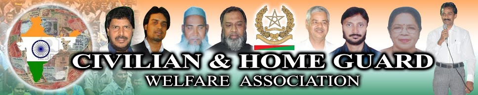 Civilian & Home Guard Welfare Association
