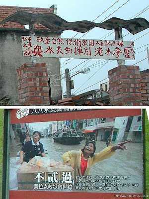 屏東 淹水牆
