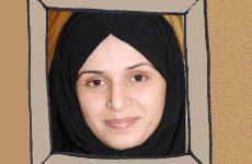 Campanya de Solidaritat d'Amnistia Internacional amb Aayat-Qoormozi (poetessa de Bahrein)
