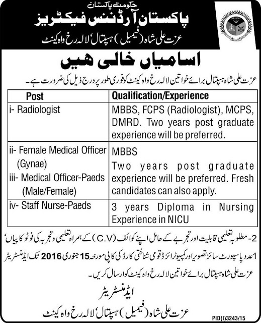 Doctors-Jobs-in-Pakistan-Ordnance-Factories-Govt-of-Pakistan-Wah-Cantt