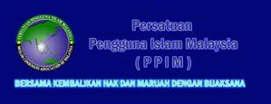Laman BLOG PPIM