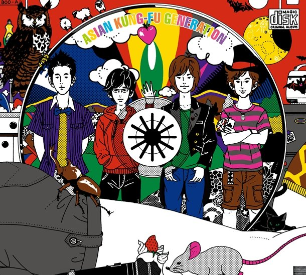 Asian Kung Fu Generation Cover Art 8