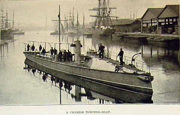 Chinese+torpedo+boat.jpg