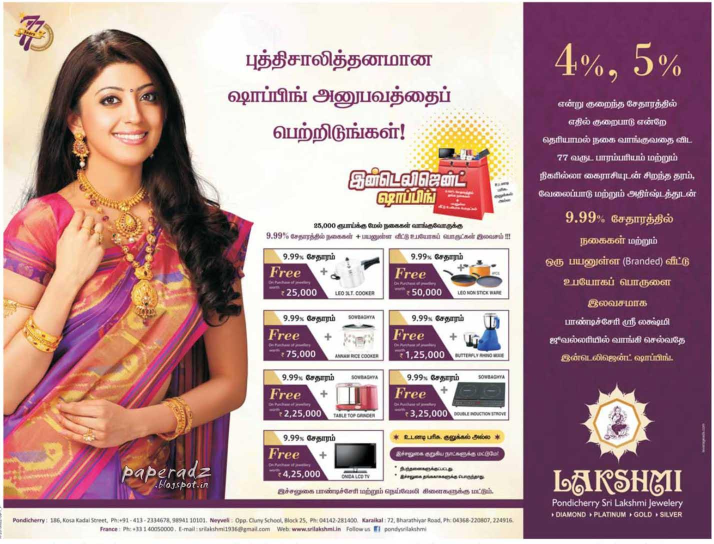 Lakshmi Menon In Jayachandran Advertisement - Viewing Gallery Naan Sigappu Manithan Lakshmi Menon Hot Stills