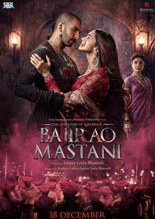 Bajirao Mastani Theatrical Trailer