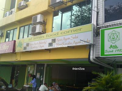 Nasi Arab @ Al-Amin Food Corner