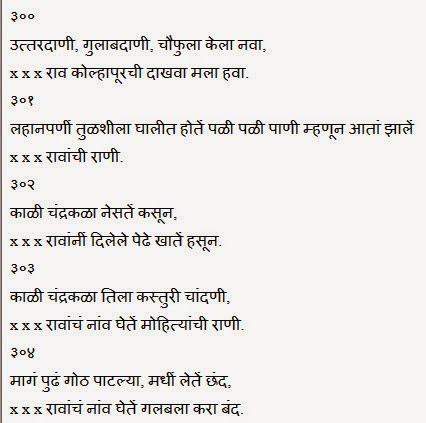 Latest Marathi Jokes | मराठी विनोद | Marathi Chavat Vinod