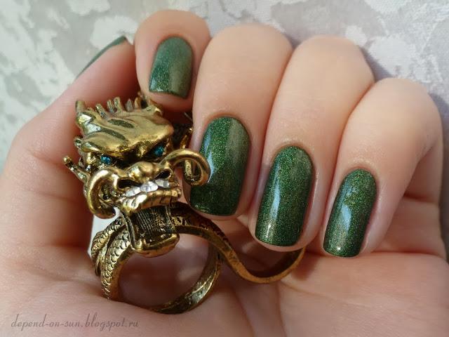 A-England Dragon