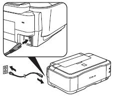 Отключите принтер от сети