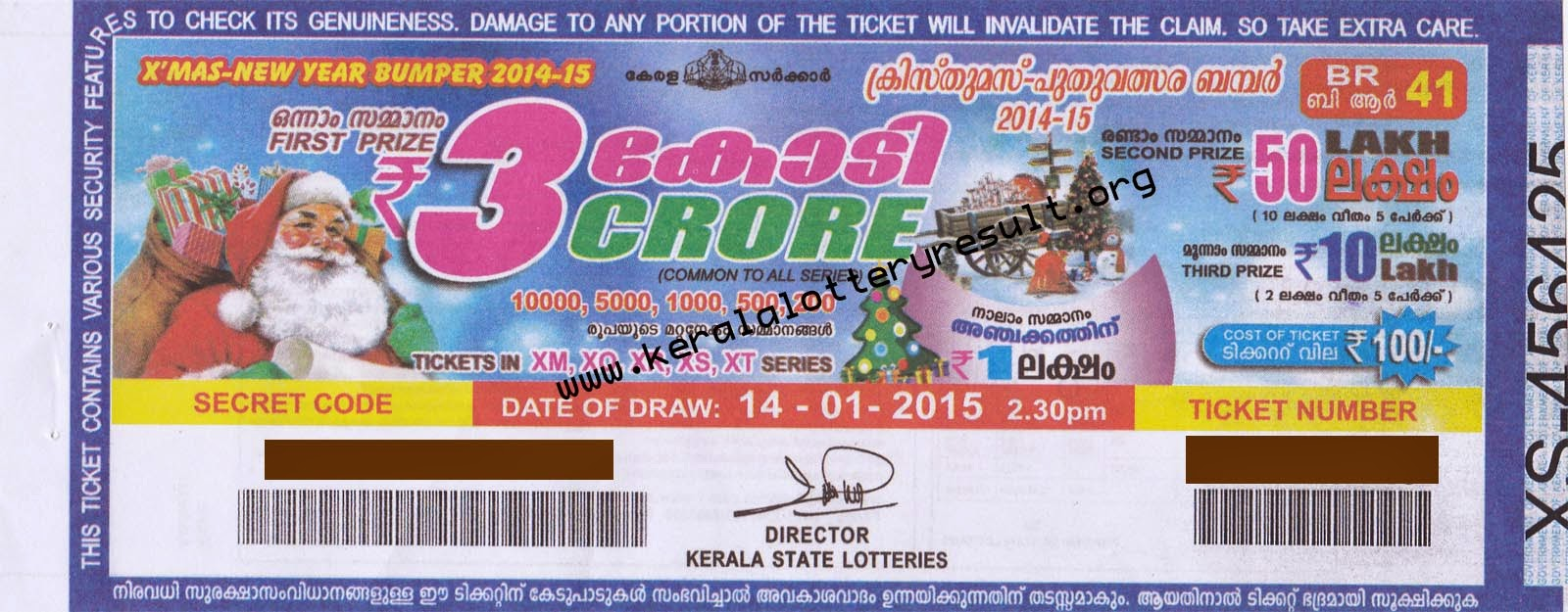 Kerala State Christmas New Year Bumper Lottery 2014-2015