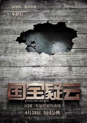 Kho Báu Đẫm Máu - Stealing Legend (2014) Vietsub
