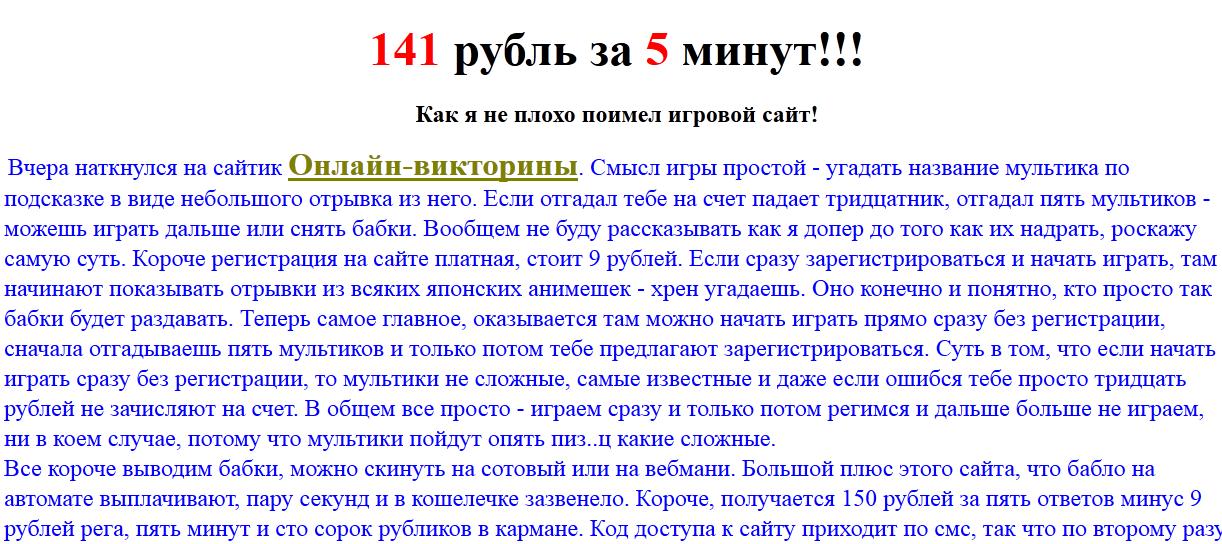 заработать в интернете webmoney wmr