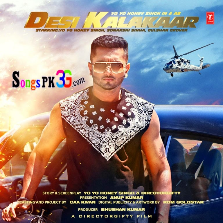 Desi Kalakaar (2014)
