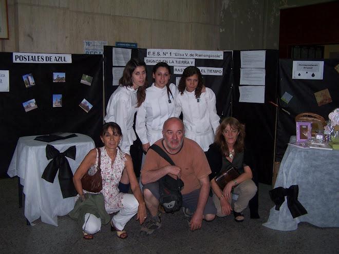 LA DIFUSION Y EXTENSION DEL PAHIP EN AZUL