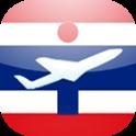 Thailand Bangkok Suvarnabhumi Airport