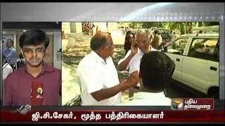 DMK Is Tensed As DMDK Files Its Candidate For Rajya Sabha Polls