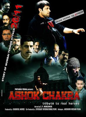 Ashok Chakra (2010), Ashok Chakra (2010) - DVD - 3gp Mobile Movies Online