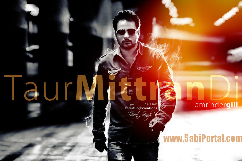 Taur Mittran Di Punjabi Movie Wallpapers Download 2012
