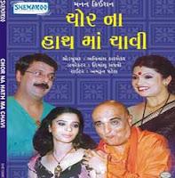 Chor Na Haath Ma Chavi Gujarati Play