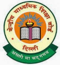 CBSE announces Classes Xth and XIIth 2015 Board Exam Date Sheet