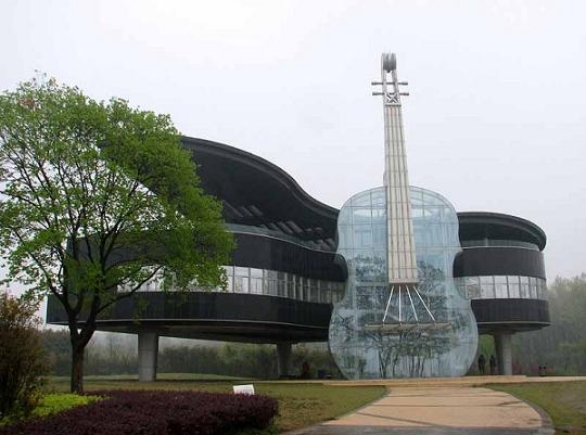 Piano and violin house china most beautiful houses in for Most amazing houses