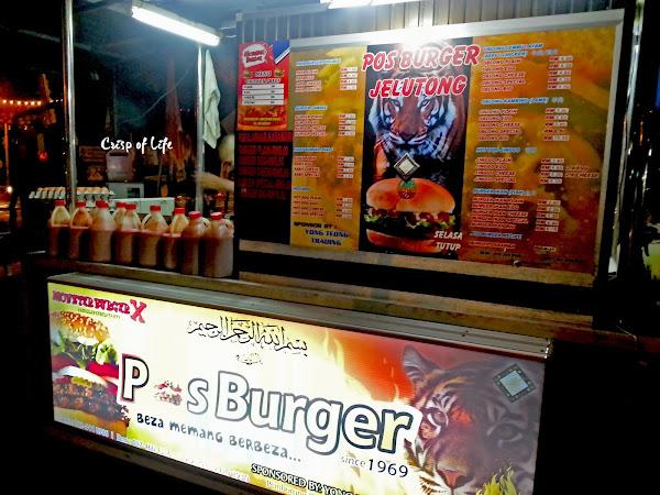 Pos Burger Jelutong @ Jalan Jelutong, Penang