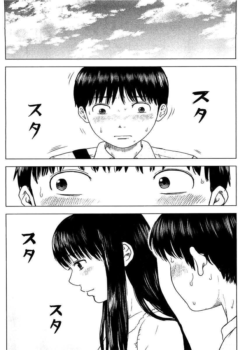 อ่านการ์ตูน Aku no Hana 07 ภาพที่ 5