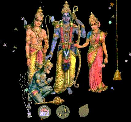 Sri Ram Jaya Ram