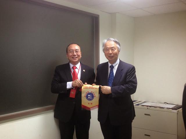 日本政策調查分析中心