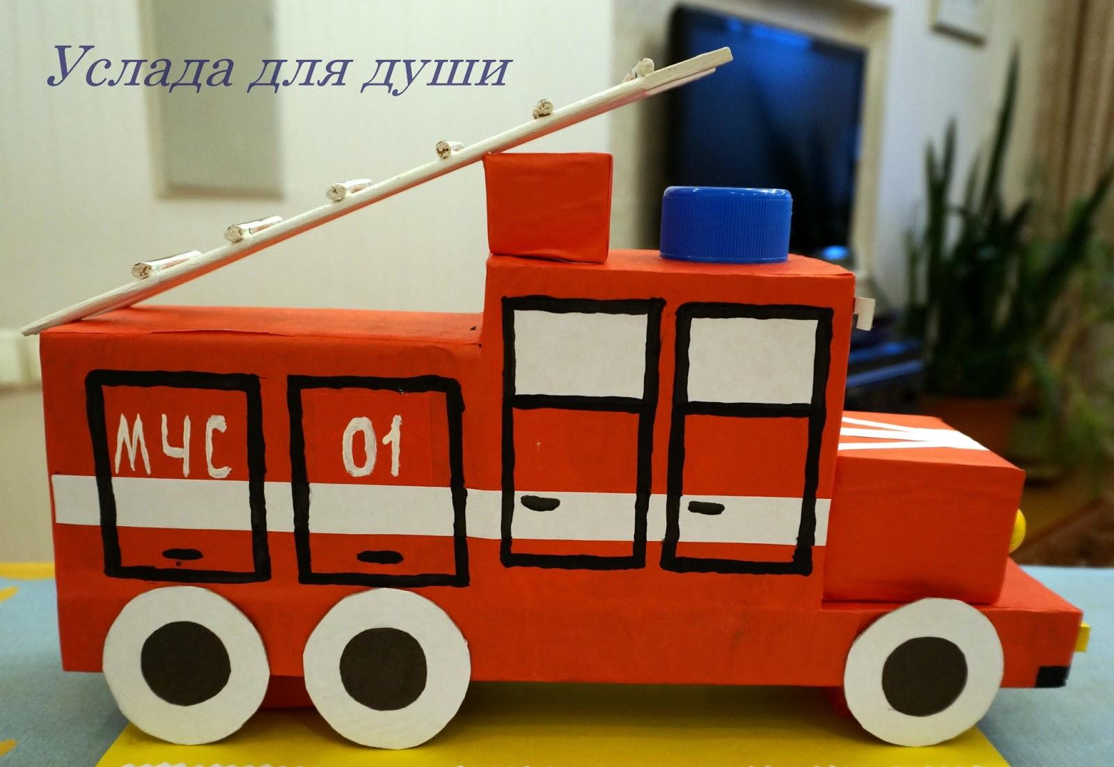 Поделки пожарных машин своими руками 30