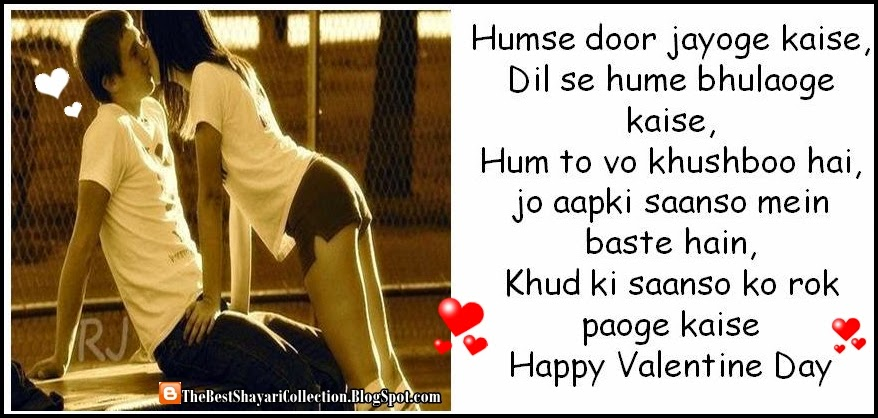 happy valentines day shayari on wallpaper photo for girlfriend.jpg