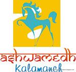 Ashwamedh Kalamanch