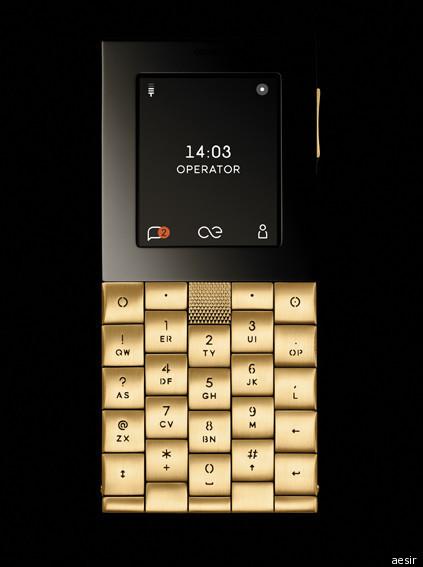 http://2.bp.blogspot.com/-_DruItsUP_4/TnV-ynRY0LI/AAAAAAAABR0/LlTkC4m9Q9c/s1600/18-CARAT-GOLD-CELL-PHONE.jpg