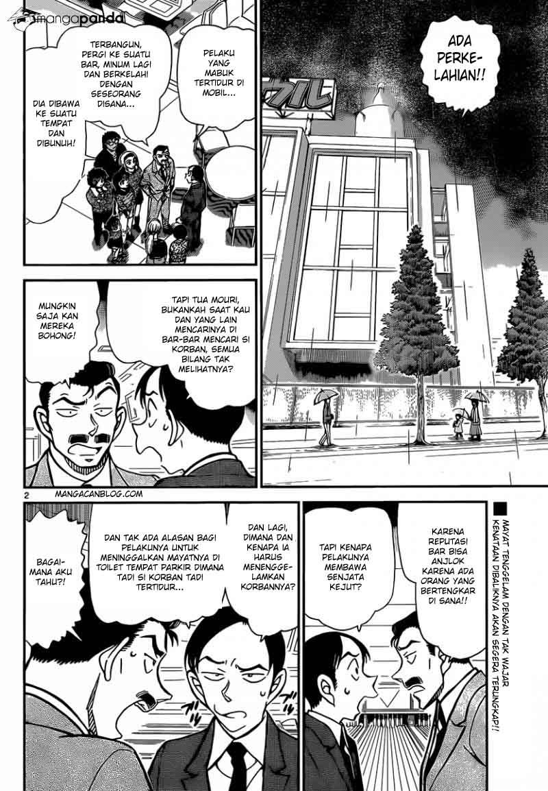 Komik detective conan 861 - seperti sihir 862 Indonesia detective conan 861 - seperti sihir Terbaru 1|Baca Manga Komik Indonesia|Mangacan