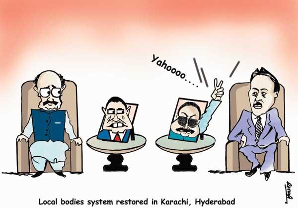 The News Cartoon-2 8-8-2011