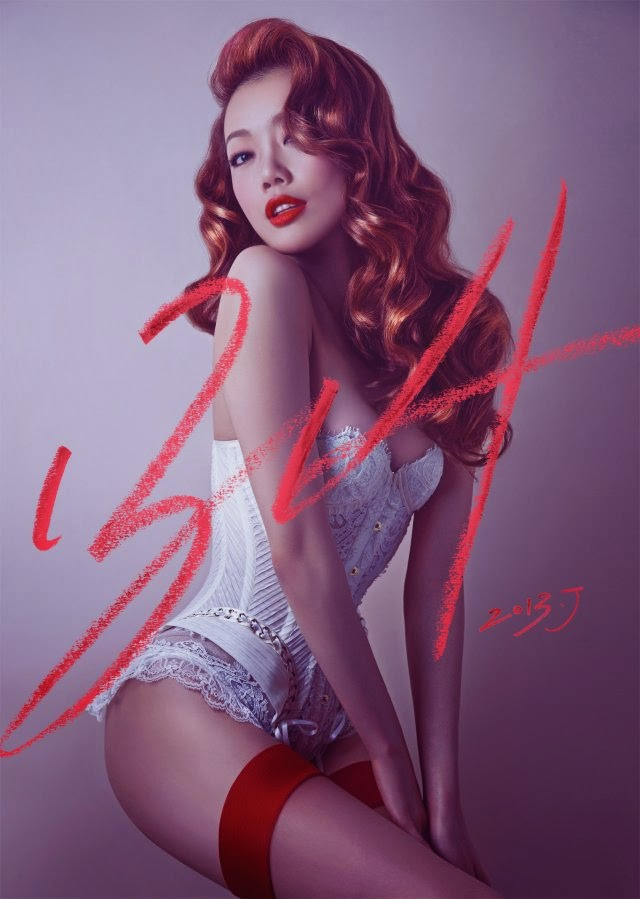 Joey Yung's Extremely Sexy Concert Poster