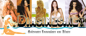 DIASIMES.NET