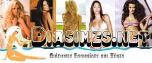 DIASIMES.NET