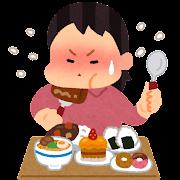 過食症のイラスト