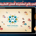 AppMahal  وسيلة جديدة ومثيرة لاكتشاف أفضل تطبيقات الأندرويد والألعاب !