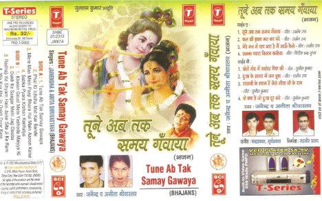 Tune Ab Tak Samay Gawaya