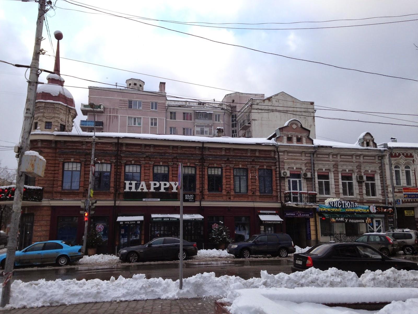 Happy-New-York-Rostov