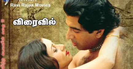 roja ramani movies list