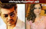 Ajith New Movie Name and Reason Behind The Name, News on Stunt & Trailer Release