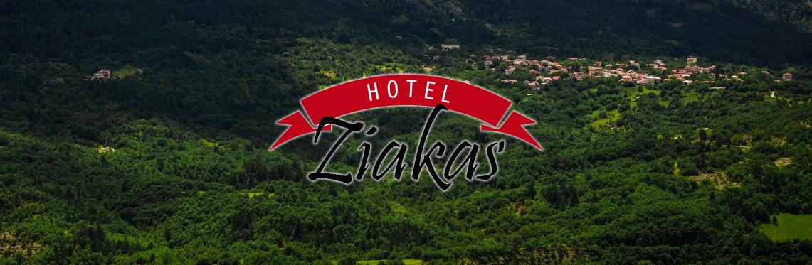 Ziakas Hotel
