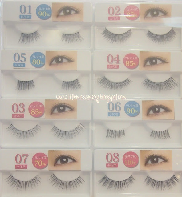 Dolly Wink, Koji, Koji-honpo, Lash Concierge, Japan, False Eyelashes
